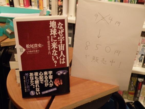 松尾さん出版記念