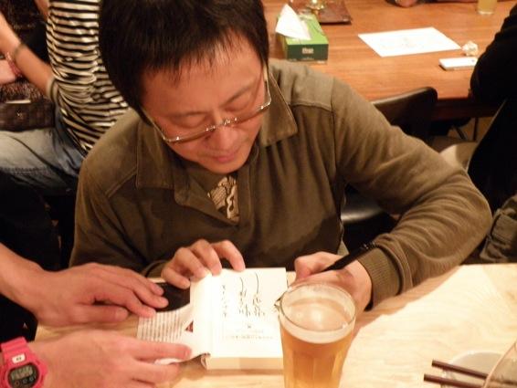 松尾さん出版記念4