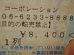 20070616183520