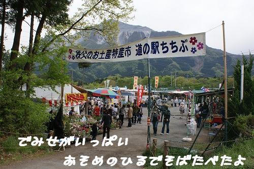2006.06.16 183
