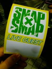 smapsmap