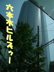 20050716122316.jpg