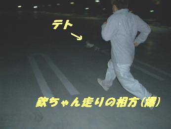 20051115150440.jpg