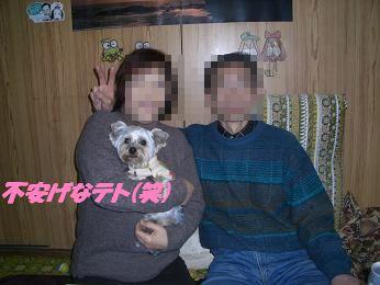 20060107113642.jpg