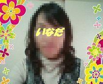20061117222332.jpg