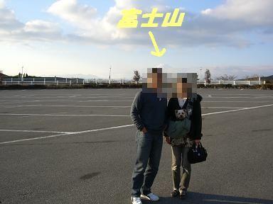 20061201185037.jpg