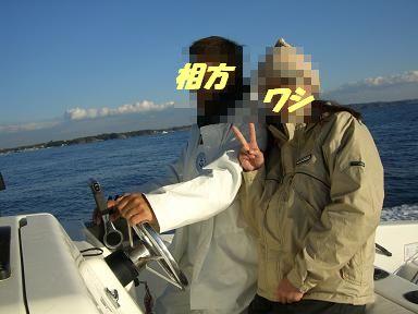 20061204132914.jpg