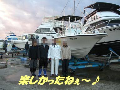 20061204133346.jpg