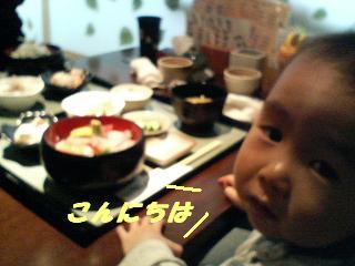 200704181157001.jpg