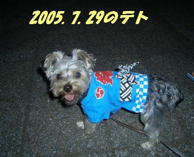 20070721234719.jpg