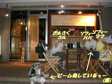 20070929150420.jpg