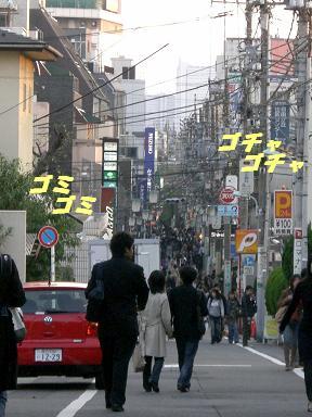 20071104185700.jpg
