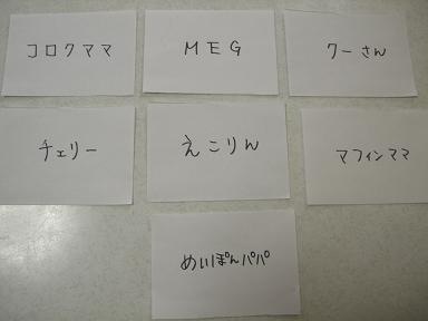 CIMG3434.jpg