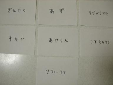 CIMG3465.jpg
