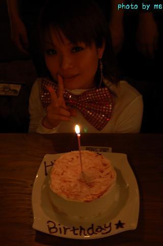 09.4.9誕生日会