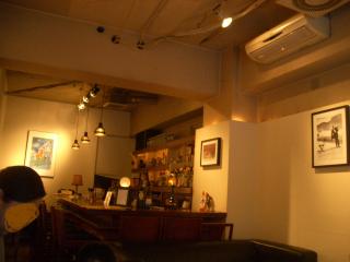 20081121 お店