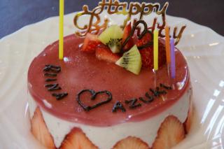 20090117 ケーキ