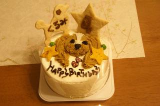 20090321 くるみケーキ