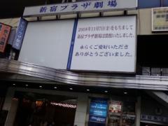 20081226144652.jpg