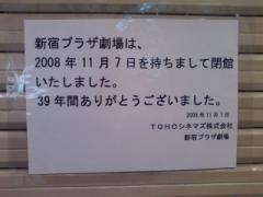 20081226144654.jpg