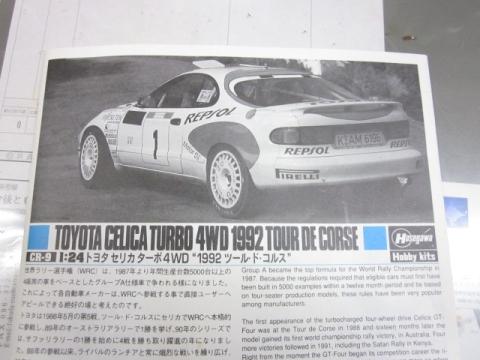 lancia delta 1991 1000lakes rally_10