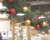 クリスマスディスプレイII