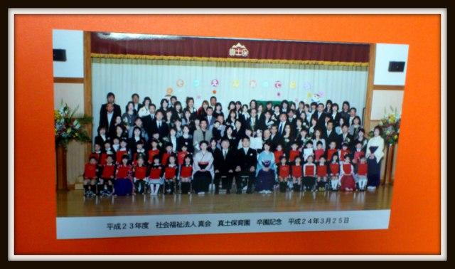弘前 保育園 卒園式 集合写真 出張撮影