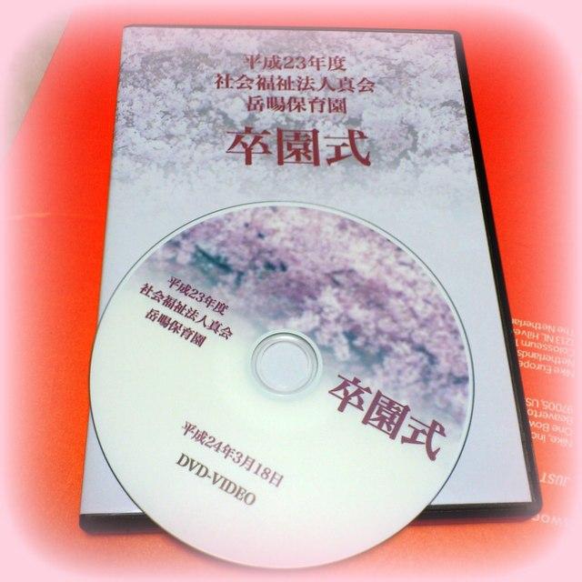 弘前 卒園式 写真撮影 ビデオ撮影 出張撮影 集合写真