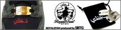 RoyaleFam SBTG シューレースアクセサリー