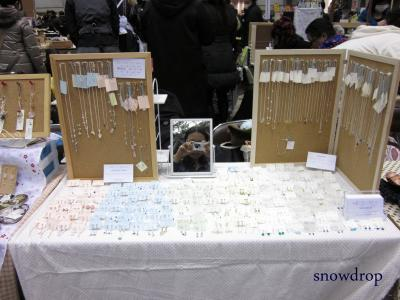 冬コミ20111231