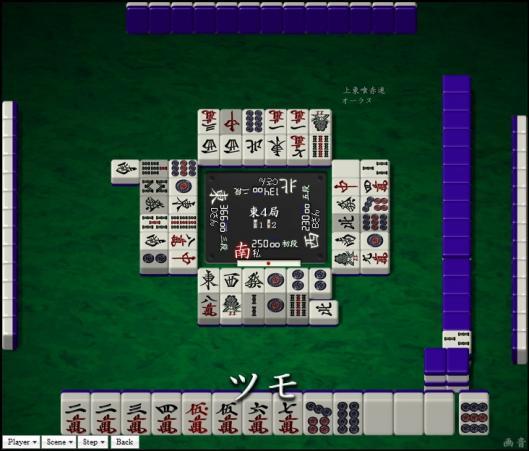 H23 12.23 上卓④