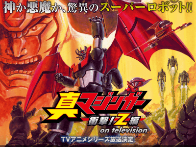 mazinger.png
