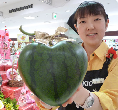 watermelon-heart.jpg