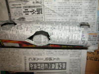 newspaper-hole.jpg