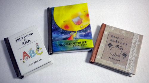 minibook01