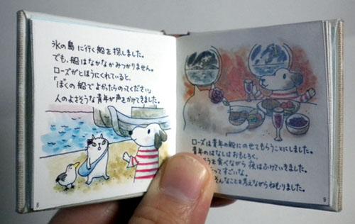 minibook02