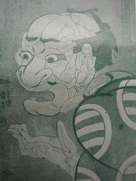 japan art4