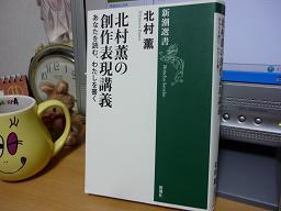 Kitamura1