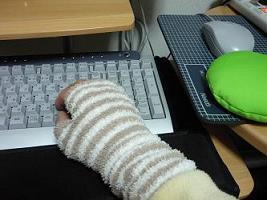 wrist rest 4