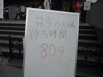 touhaku1