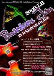 Boarders Jam