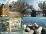 熱海梅園3