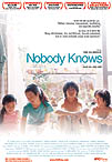 nobodyknows_poster.jpg