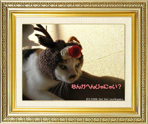 ねこ 猫 クリスマス祭り03すなふ家の『麻呂トナカイ』