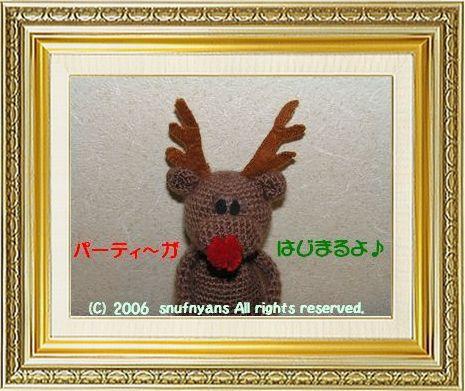 ねこ 猫 クリスマス祭り06すなふ家の『あみトナカイ』