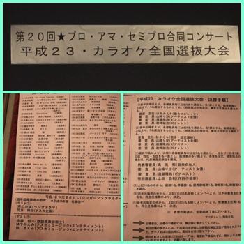 miki1_20110425203721.jpg