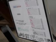 1.玄碾蕎麦RyoSyun (外品書)