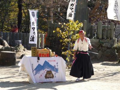 2008.秋 筑波山へ (16)