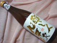 2009 醸し人九平次(吟醸うすにごり1)