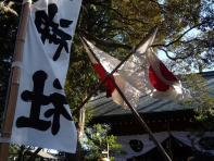 2009年 お正月 (初詣)